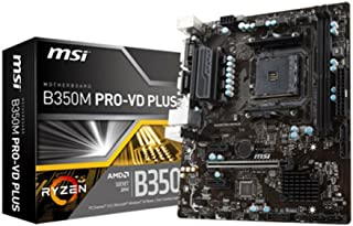 MSI MB B350M PRO-VD PLUS AM4 DDR4 3200 (OC) DVI VGA USB3.1 mATX