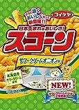 スコーン サワークリームオニオン味(75g)