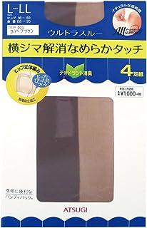 アツギ(ATSUGI) ウルトラスルー 横ジマ解消ストッキング 4足組 2セット L-LL コパーブラウン FP10284P