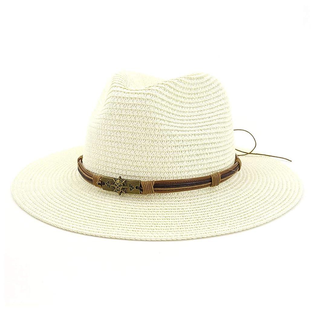 ダウンタウン彼女の偶然のJieming 女性夏帽子パナマ麦わら帽子Fedoraビーチバカンス広いつばバイザーカジュアル夏の日曜日の帽子 (色 : クリーム, サイズ : 56-58CM)