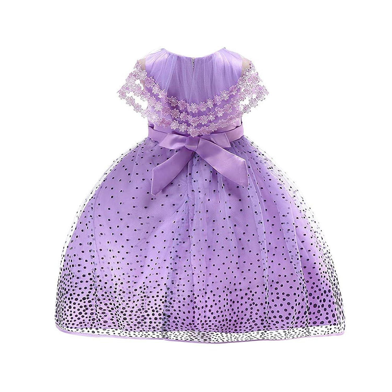 無料 Yumiki ドレス プリンセスなりきり 子供 ドレス キッズ 子ども お姫様 トルコプリンセス チュチュ お姫様ドレス 女の子 なりきり キッズドレス プリンセス キッズコスチューム クリスマス