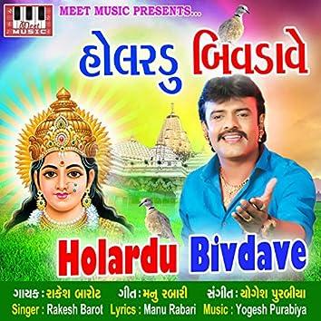 Holardu Bivdave