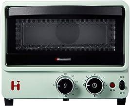 HSF Horno eléctrico Mini portátil Compacto Freír la Parrilla de Panadero Mash sartén Mold El Tiempo 10L Microondas con Horno y Grill (Color : Green)
