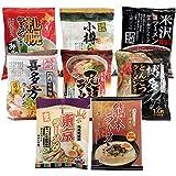 全国ご当地ラーメン バラエティセットA (乾麺1食×8種類) 640g