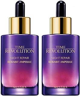 ミシャタイムレボルルションナイトリペア紫のアンプル50ml x 2本セット、MISSHA Time Revolution Night Repair Borabit Ampoule 50ml x 2ea Set[並行輸入品]