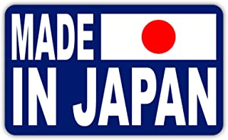 Made in Japan Japanese Flag JDM Racing Drifing Sticker Decal 3x5 inches
