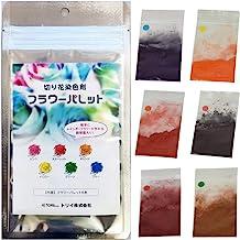 フラワーパレット 切り花染色剤 自由研究 フラワーアレンジメント プレゼント (6色セット)