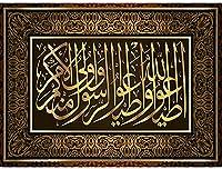 5D Diamond Painting Diamond Mosaic Ramadan arab allah islamic calligraphy decoration Diamond Embroidery Cross Stitch kit decor