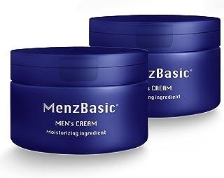 【Amazon.co.jp限定】メンズベーシック 薬用しみ対策ホワイトクリーム グリチルリチン酸ジカリウム50g 2個セット Rihaku