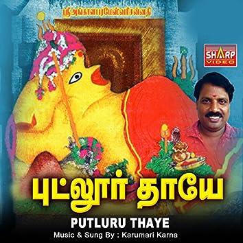 Putluru Thaye