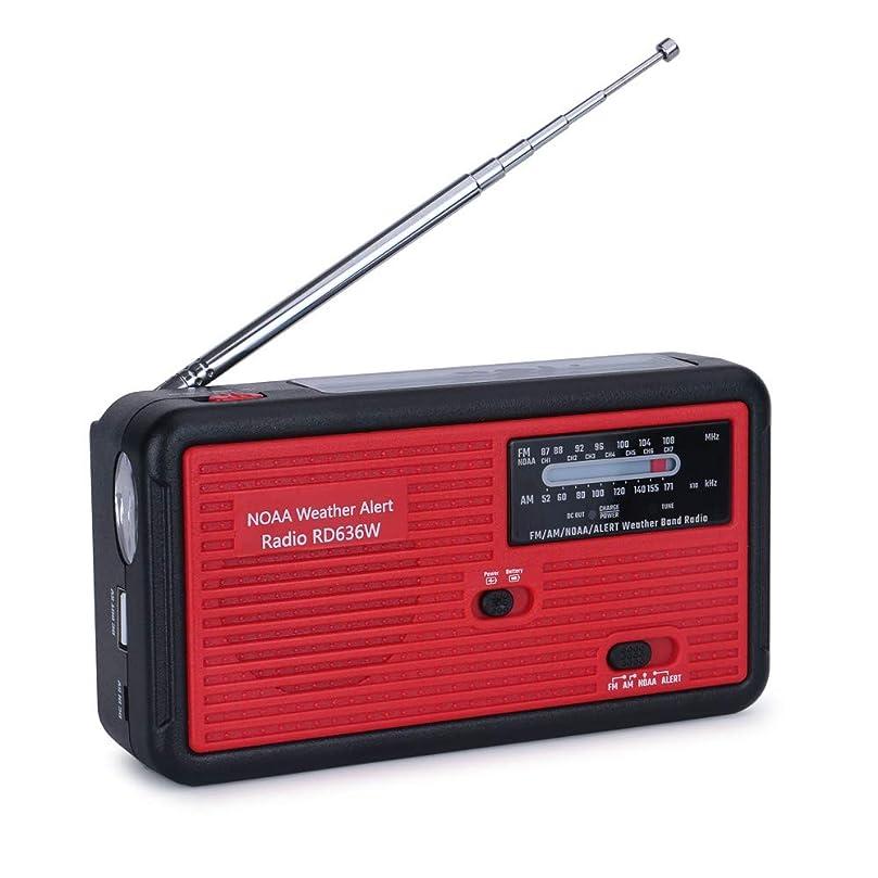 ミサイルエンゲージメント酔ったTiemahun NOAA Weather Alert Radio Solar Emergency Radios WB/FM/AM, Hand Crank Windup 1000mAh Mobile Phone Charger LED Flashlight (Red) 141[並行輸入]