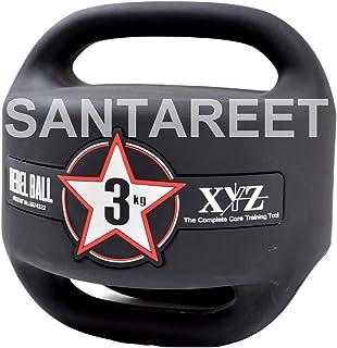 【エリートグリップ】 elitegrips 体感を鍛えて飛距離アップ! elite grips XYZ REBEL BALL #03 XYZ-BALL03-0