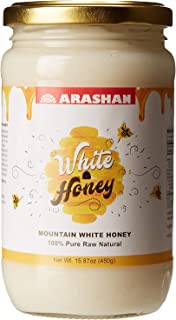 """Arashan White Honey – Raw Unfiltered Honey, Organic (15.87 Oz)  Wildflower/Clover Honey From The """"Mountains Of Heaven"""" (Tien Shan, KGZ)   Natural, Wild Honey From Bees   Anti-Aging, KOSHER-CERTIFIED"""