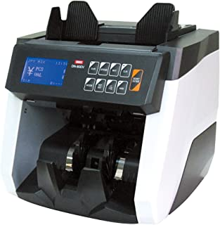 ダイト 紙幣計数機 2年保証 混合金種計数 異金種検知付 日本紙幣 米ドル紙幣 ユーロ紙幣 計数可能 DN-800V