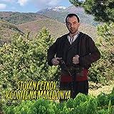 V gorite na Makedoniya
