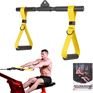Cable Machine Attachments Rowing Handle Detachable   Multiple Options: Rotating Straight Bar, Tricep Rope, Exercise Handles