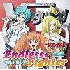 「カードファイト!! ヴァンガード リンクジョーカー編」エンディングテーマ ENDLESS☆FIGHTER (通常盤)