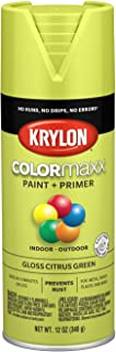 Best yellow green spray paint Reviews
