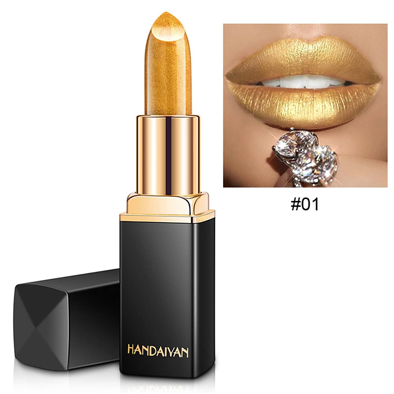 権利を与える次へアウターHANDAIYAN Mermaid Shimmer Metallic Lipstick Pearl Color Changing Lipstick Moisturizer Lip Balm (1#)