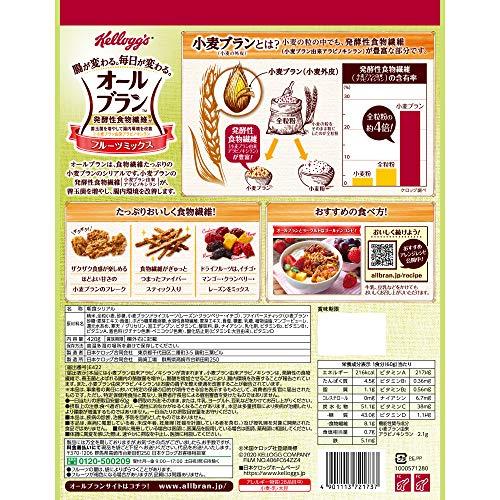 ケロッグオールブランフルーツミックス420g×6袋機能性表示食品