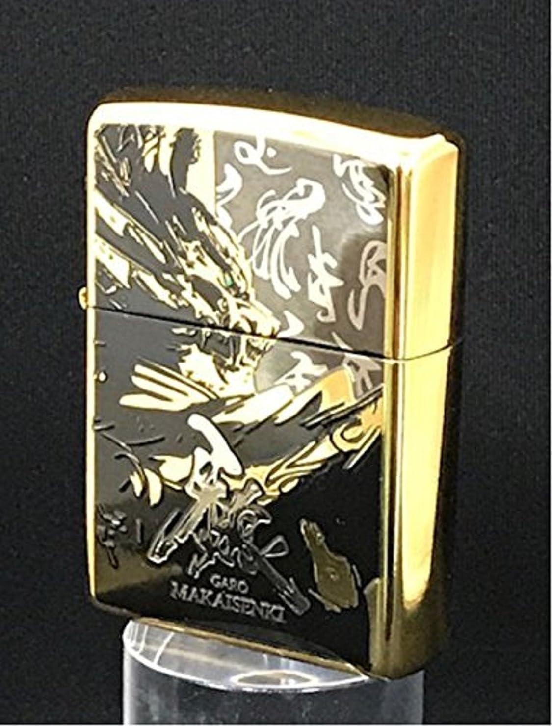 九月発送ウェーハZippo オイルライター ゴールド 5.65×3.85×1.35cm 牙狼 GARO MAKAISENKI 黄金騎士ver. GD