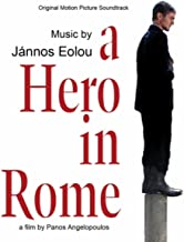 A Hero... in Rome - Start Titles
