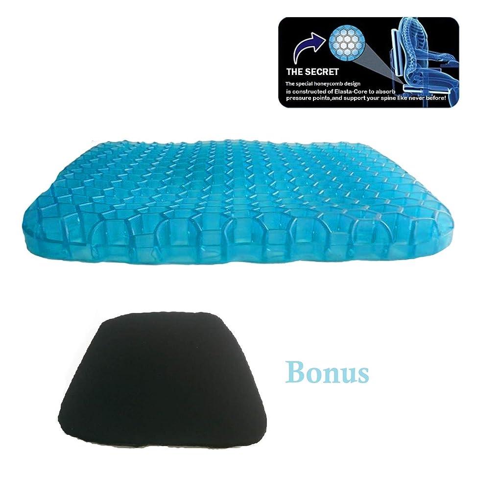 Gel Spinal Orthopedic Seat Cushion Pad