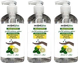 Hand Sanitizer Gel 500 ml - 3 Pcs