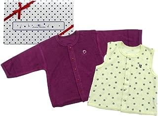 村信 安娜妮可拉 婴儿服 礼盒装 绒毛开衫&背心 60~70cm GB-AN9100-2 紫色
