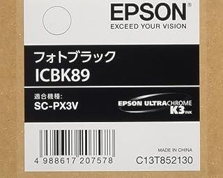 EPSON 純正インクカートリッジ ICBK89 フォトブラック