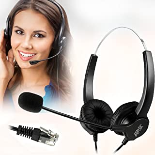 AGPtEK Hands-Free Call Center Noise Cancelling Corded Binaural Headset Headphone with..