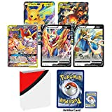 Totem World 5 Oversized Jumbo Pokemon Cards with Totem Inspired Jumbo Poke Ball Binder Collectors Album