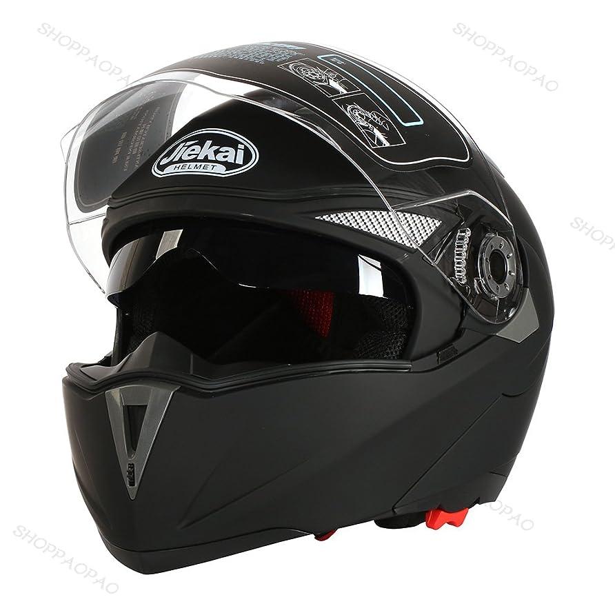 会議下る方言2017 新品 バイクヘルメット 写真用 人気  ジェットヘルメット フルフェイス JIEKAI バイク ヘルメット JK105 Bike Helmet システム フリップアップ オフロード ジェット シールド付き男女兼用 艶消しブラック(透明シールド) XL