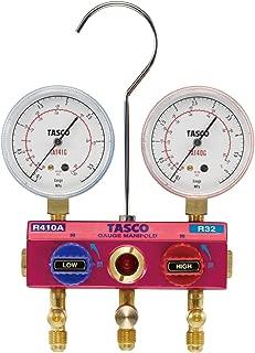 イチネンTASCO TA122G R410A/R32ボールバルブ式ゲージマニホールド