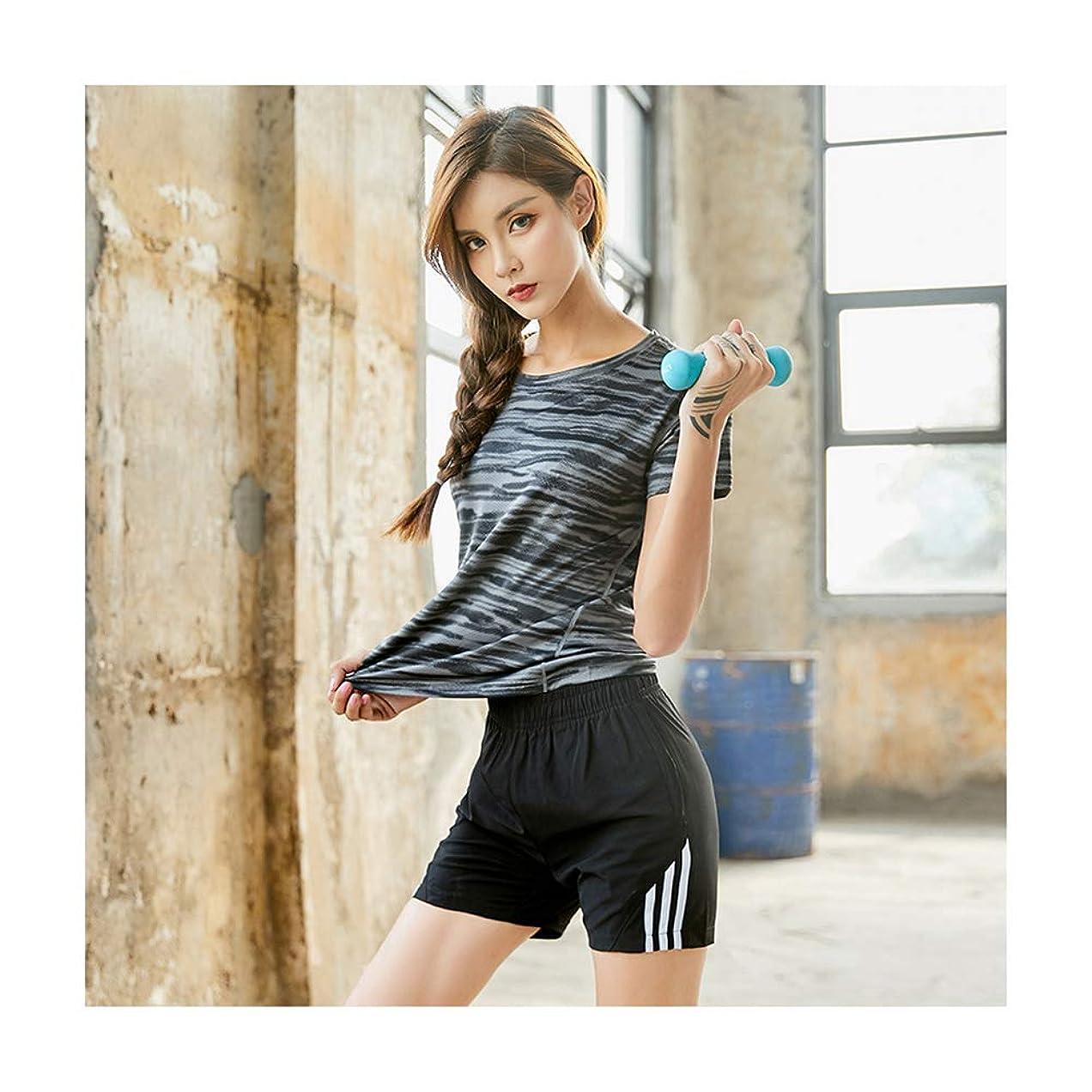 洗う同僚直径スポーツ速乾性のあるTシャツヨガ服フィットネス服女性スポーツトップス