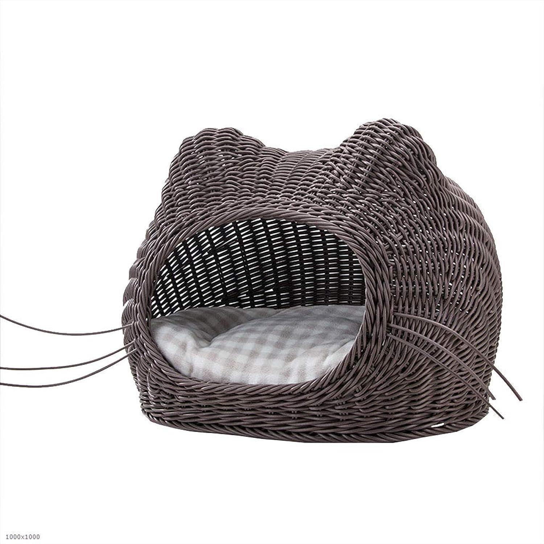 Huangyingui Pet Rattan Nest, Summer Cat House Cat Sleeping Bag Supplies Kennel Pet Nest Four Seasons Dog House Dog Fence (Dimensione: 3M35 *20)