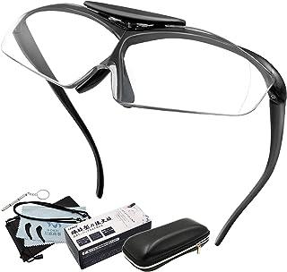 GOKEI 拡大鏡 ルーペ 1.6倍 【6点セット】跳ね上げ式 拡大ループ メガネ型ルーペ メガネ メガネ型拡大ルーペ 跳ね上げタイプ 読書用 メガネタイプの拡大鏡 ブラック