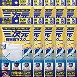 【10個セット】三次元高密着マスク ナノふつうMサイズ 7枚入×10個セット