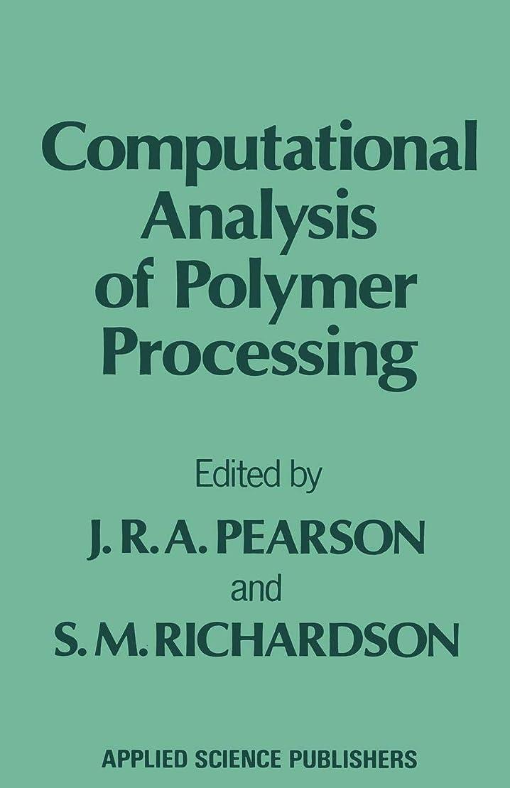シンカンマンモスオプションComputational Analysis of Polymer Processing