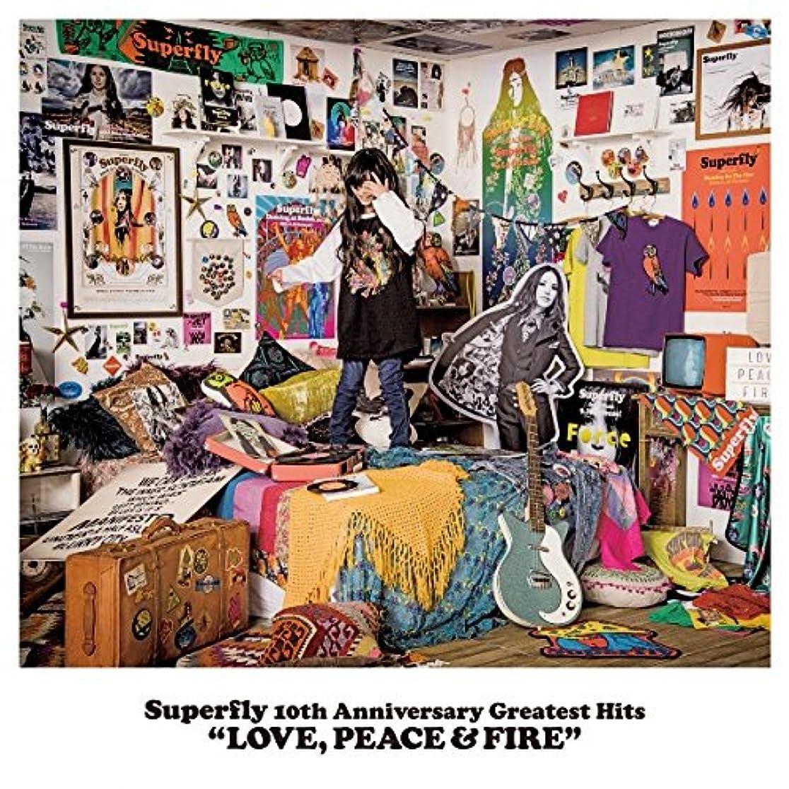 ベーシック添加剤エコーSuperfly 10th Anniversary Greatest Hits『LOVE, PEACE & FIRE』<初回限定盤>
