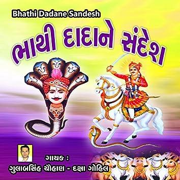 Bhathi Dadane Sandesh