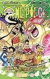 ONE PIECE 94 (ジャンプコミックス)