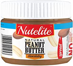 Nutelite Natural Peanut Butter (Spread) - Chocolatey,  340 g