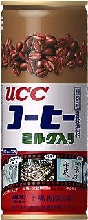UCC ミルクコーヒー 缶コーヒー (復刻版) 250g ×30本