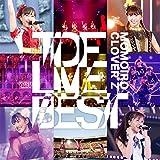 TDF LIVE BEST