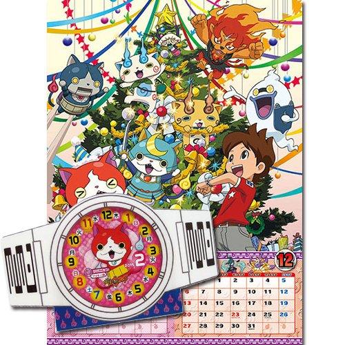 【壁掛&卓上】妖怪ウォッチ 2015年カレンダー CL-001-00