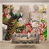 JFAFJ Fotomurales Decorativos Pared 3D Flores y pavo real 350CMx250CM Ciudad Fotomurales Decorativos Pared 3D GREAT ART Póster Sala de Estar Dormitorio TV Fondo
