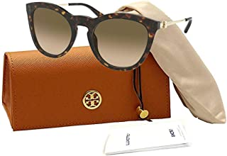 TY7137 Cat Eye Sunglasses For Women+FREE Complimentary Eyewear Care Kit