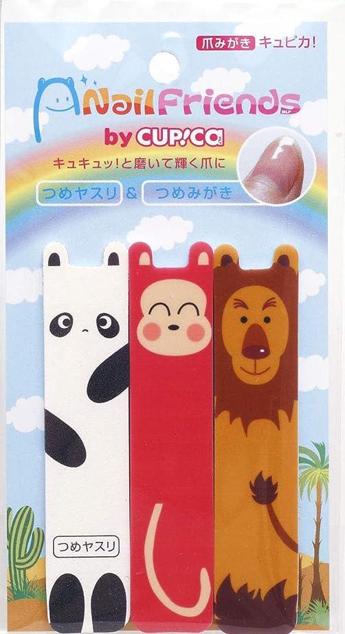 支援機関車ジェム東京企画販売 爪みがきキュピカ アニマルTKA 3本