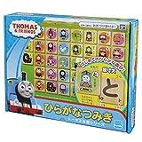 トーマス木製 ひらがなつみき TWT-008